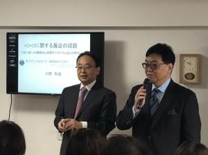 小野先生と木代院長